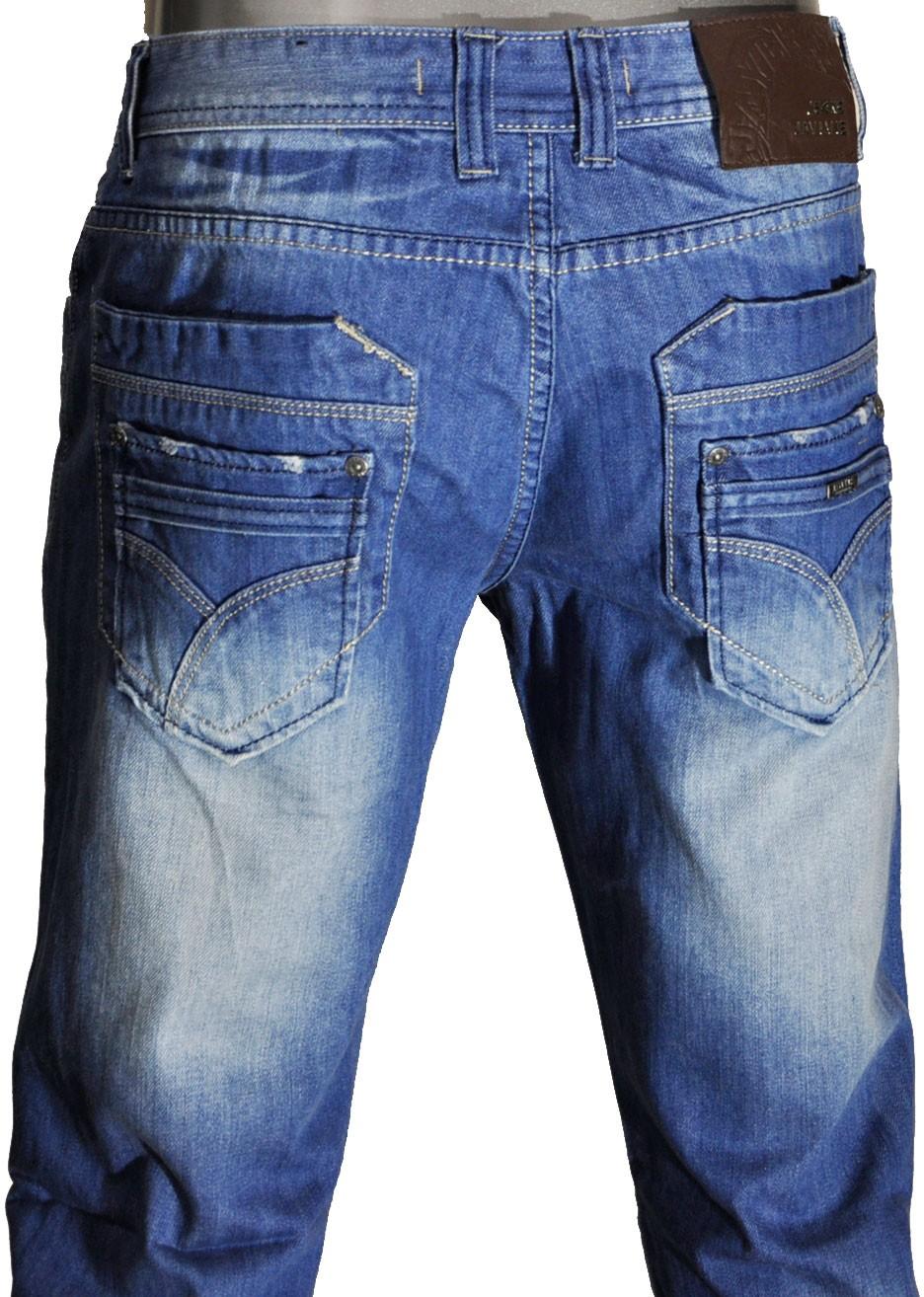 Succombez à la tendance sur jean-femme.co