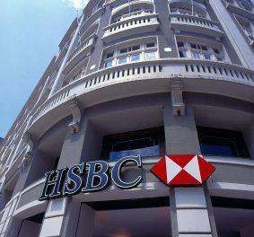 Hsbc, je vous dis tout concernant cette banque que j'ai testée